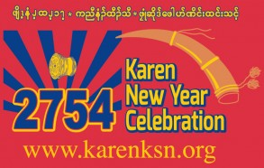 Karen Society of Nebraska New Year 2754 Front